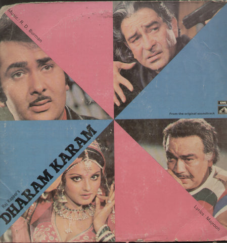 Dharam Karam 1975 - Hindi Bollywood Vinyl LP