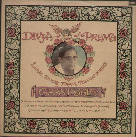 Divya Prema Love Duets From Telugu Films - Telugu Bollywood Vinyl LP