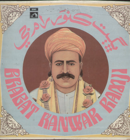 Bhagat Kanwar Ramji Sindhi Devotional Songs - Bollywood Vinyl LP