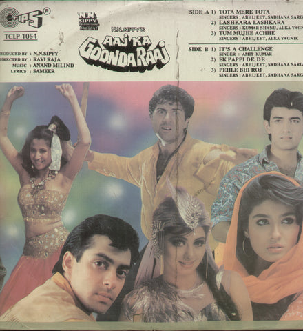 Aaj Ka goonda Raaj 1992 - Hindi Bollywood Vinyl LP