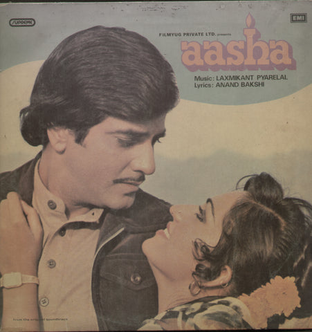 Aasha 1970 - Hindi Bollywood Vinyl LP