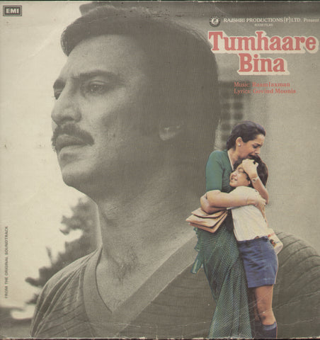 Tumhaare Bina - Hindi Bollywood Vinyl LP