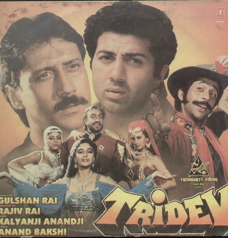 Tridev 1980 - Hindi Bollywood Vinyl LP
