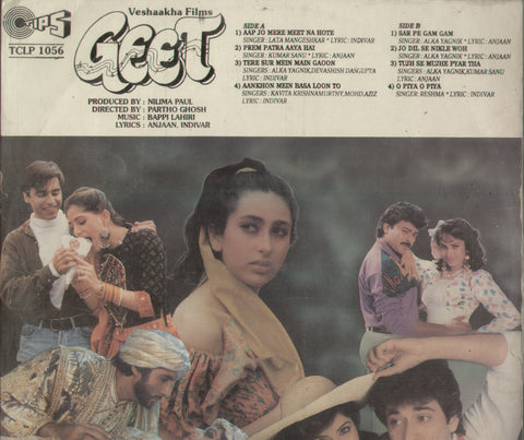 Geet - Hindi Bollywood Vinyl LP