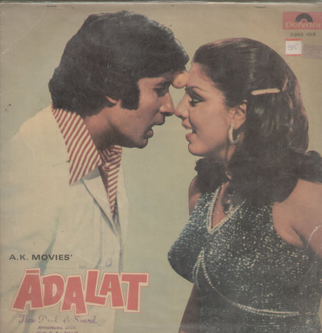 Adalat - Hindi Bollywood Vinyl LP