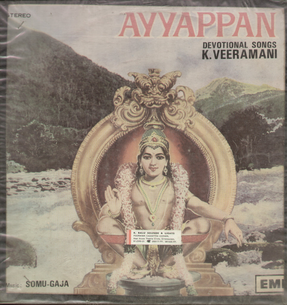 Ayyappan Devotional Songs / K.Veeramani  1976 - Tamil Bollywood Vinyl LP