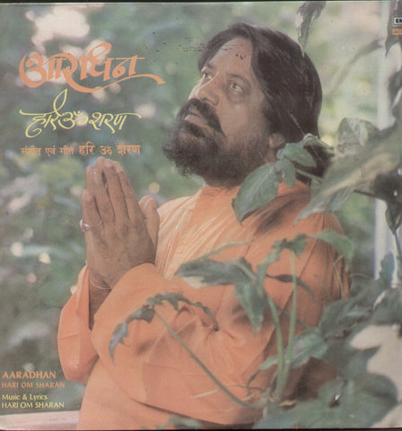 Aaradhan Hari Om Sharan - Devotional Bollywood Vinyl LP