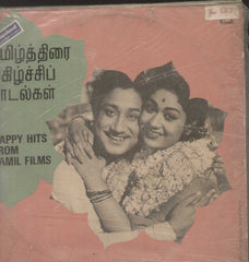 Happy Hits from Tamil Films 1983 Tamil Vinyl LP