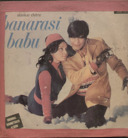 Banarasi Babu - Hindi Bollywood Vinyl LP