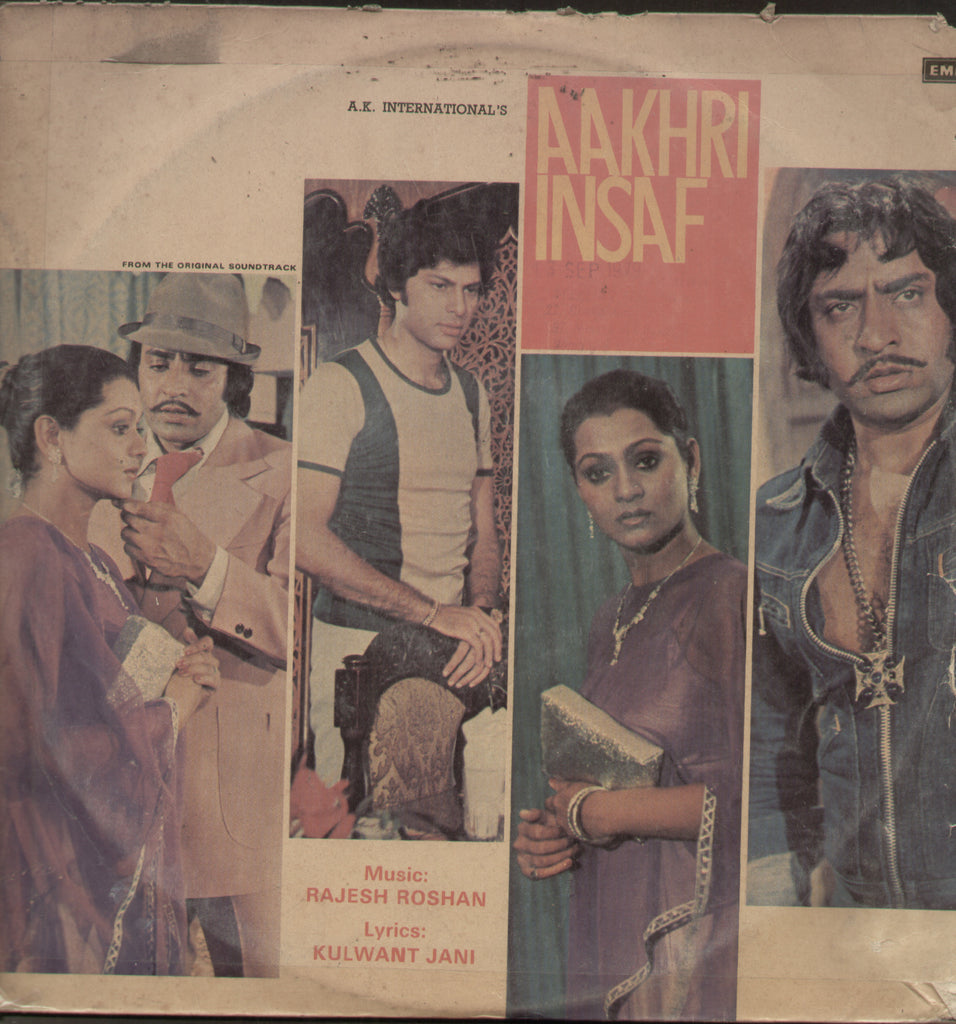 Aakhri Insaf - Hindi Bollywood Vinyl LP