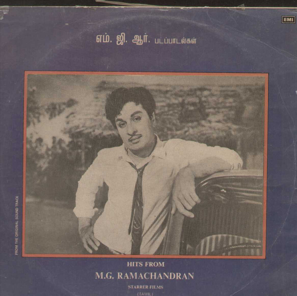 Hits From M.G Ramachandran  1971 Tamil Vinyl   L P