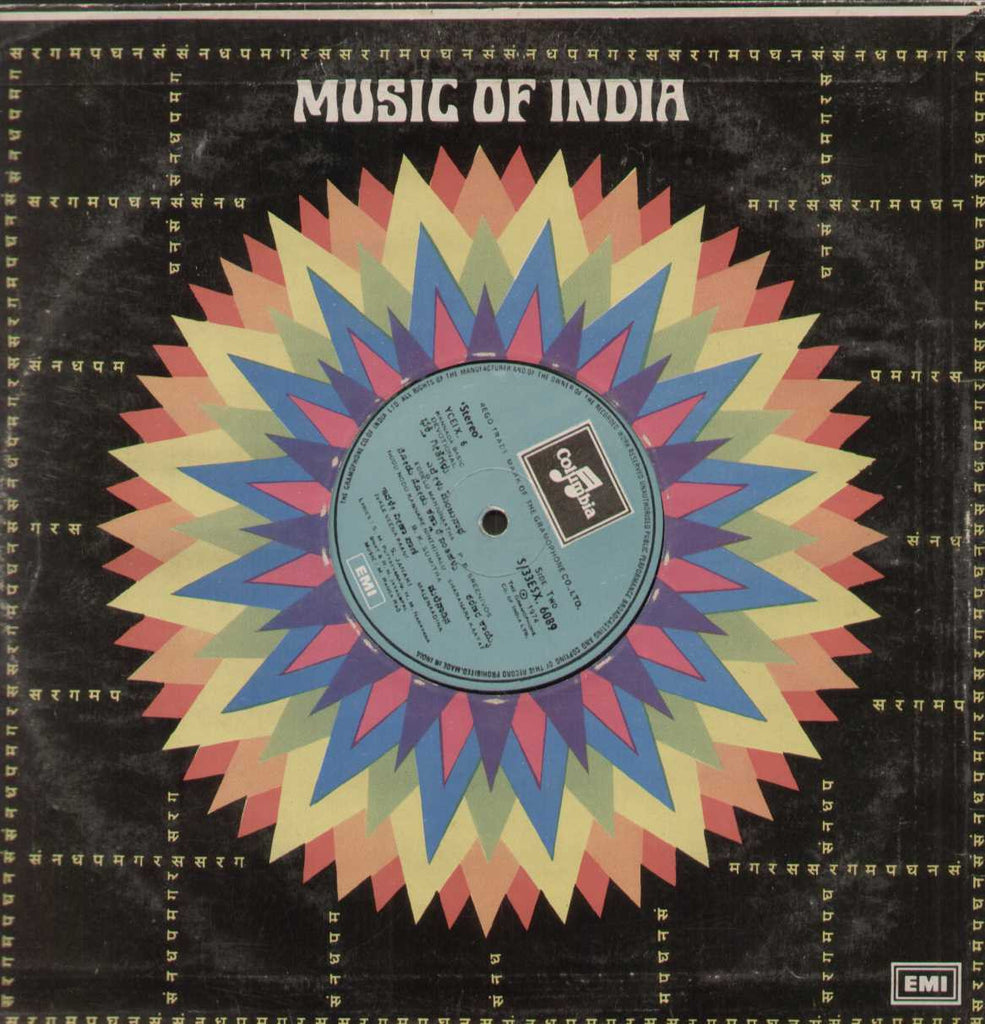 Kannada Basic Devotional   1974 Kannada Vinyl LP