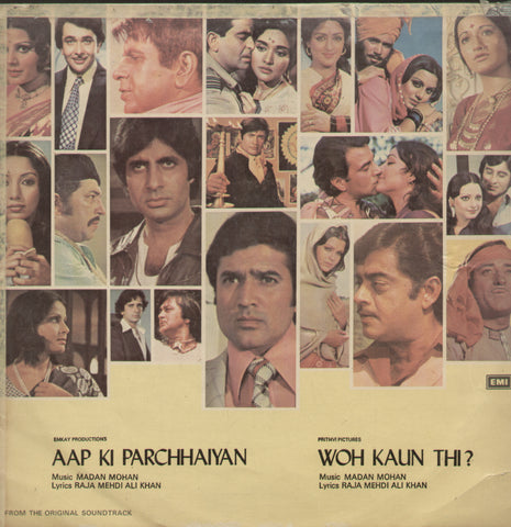 Aap Ki Parchhaiyan and Woh Kaun Thi 1960 - Hindi Bollywood Vinyl LP
