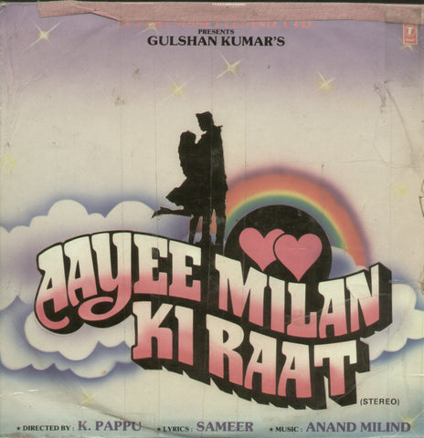 Aayee Milan Ki Raat 1990 - Hindi Bollywood Vinyl LP