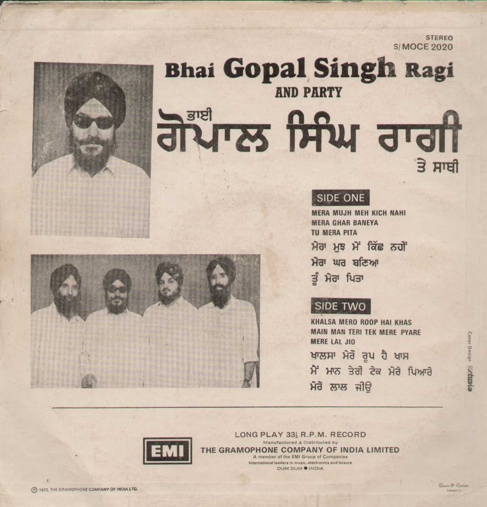 Bhai Gopal Singh Ragi and Party 1972 Punjabi Vinyl L P