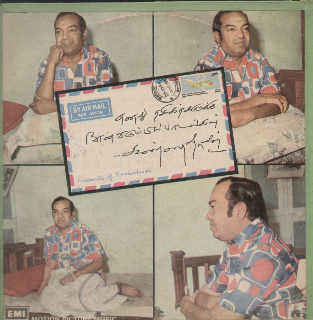 Favourites of Kannadhasan 1976 Tamil Vinyl LP