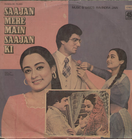 Tum Par Hum Qurban 1985 - Hindi Bollywood Vinyl LP