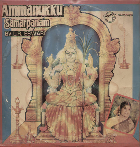 Ammanukku Samarpanam - Devotional Bollywood Vinyl LP