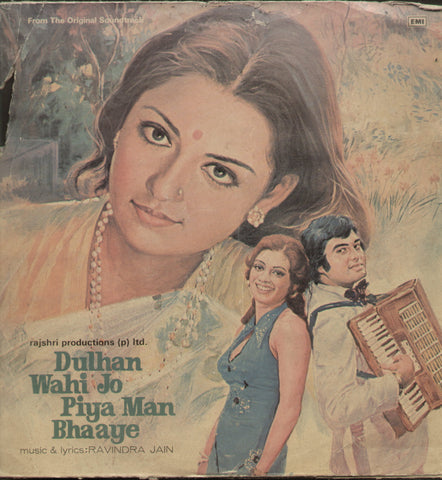 Dulhan Wahi Jo Piya Man Bhaaye 1970 - Hindi Bollywood Vinyl LP