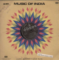 Music of India Palum Pazhamum Tamil Vinyl LP