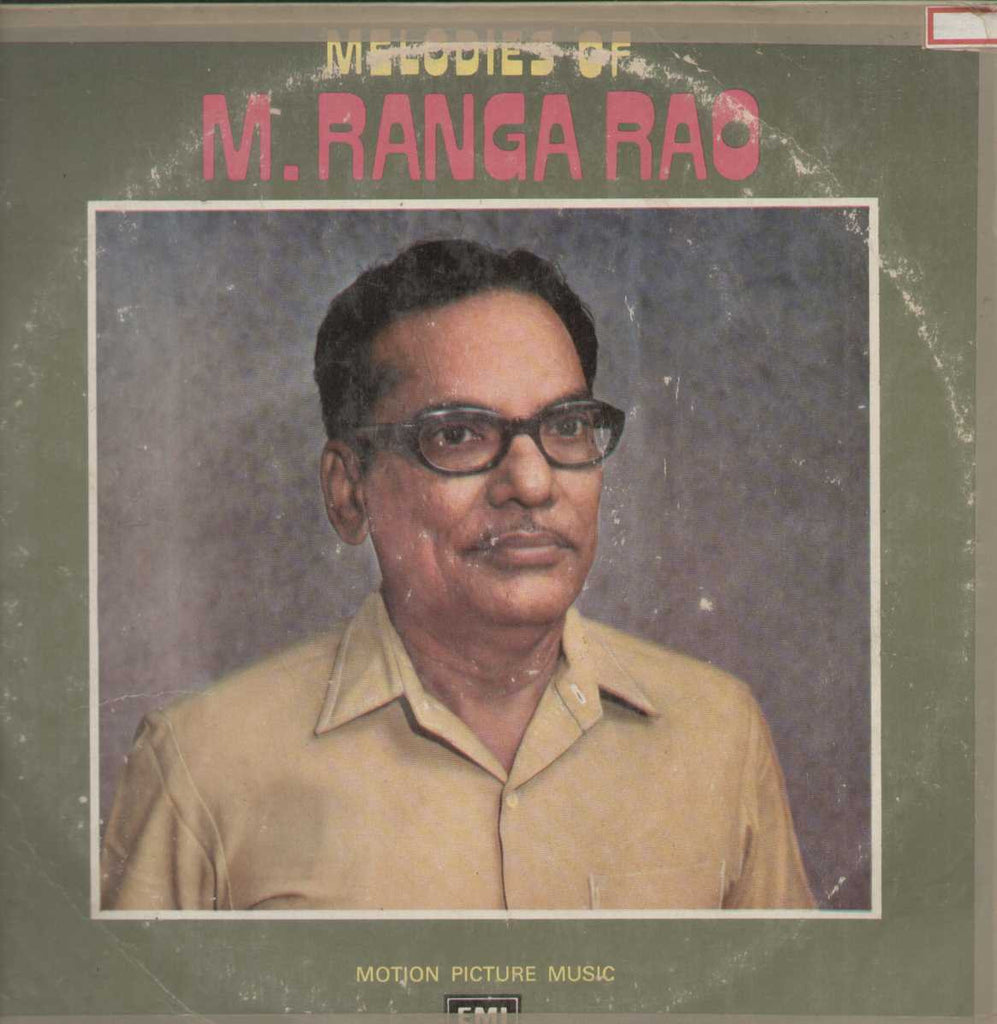 Melodies of M. Ranga Rao 1976 Telugu Tamil LP