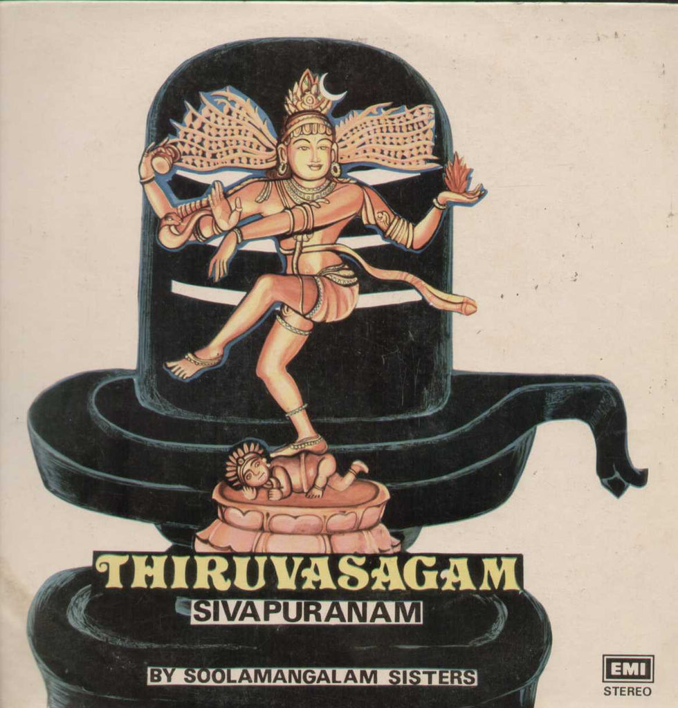Tamil Devotional Thiruvasagam 1978 Tamil Vinyl LP