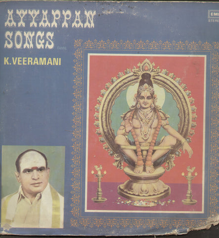 Ayyappan Songs K.Veeramani - Tamil Bollywood Vinyl LP