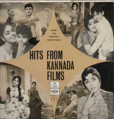 Hits From Kannada Films 1965 Kannada Vinyl LP