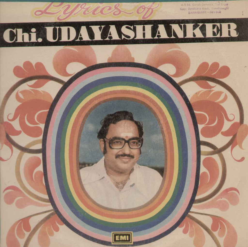 Lyrics of Chi .. Udayashanker 1980 Kannada Vinyl LP