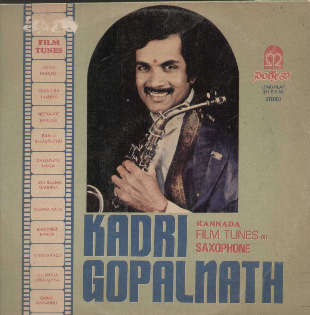 Kannada Film Tunes on Saxophone By Kadri Gopalnath 1982 Kannada Vinyl LP