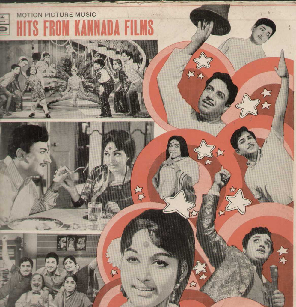 Hits From Kannada Films 1972 Kannada Vinyl LP