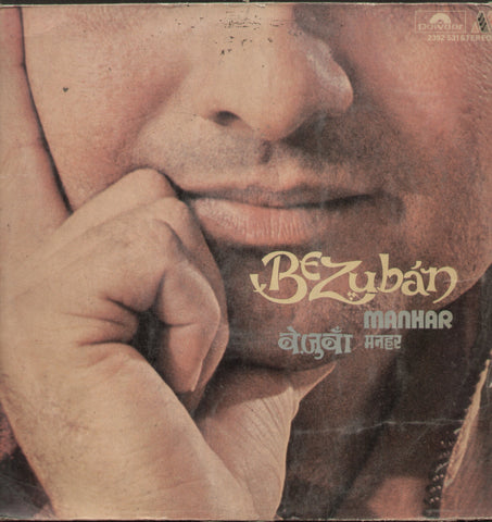 Bezubaan Manhar - Devotional Bollywood Vinyl LP
