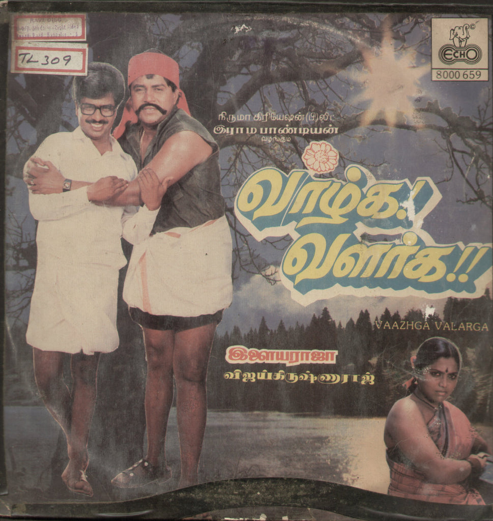 Vaazhga Valarga 1987 - Tamil Bollywood Vinyl LP