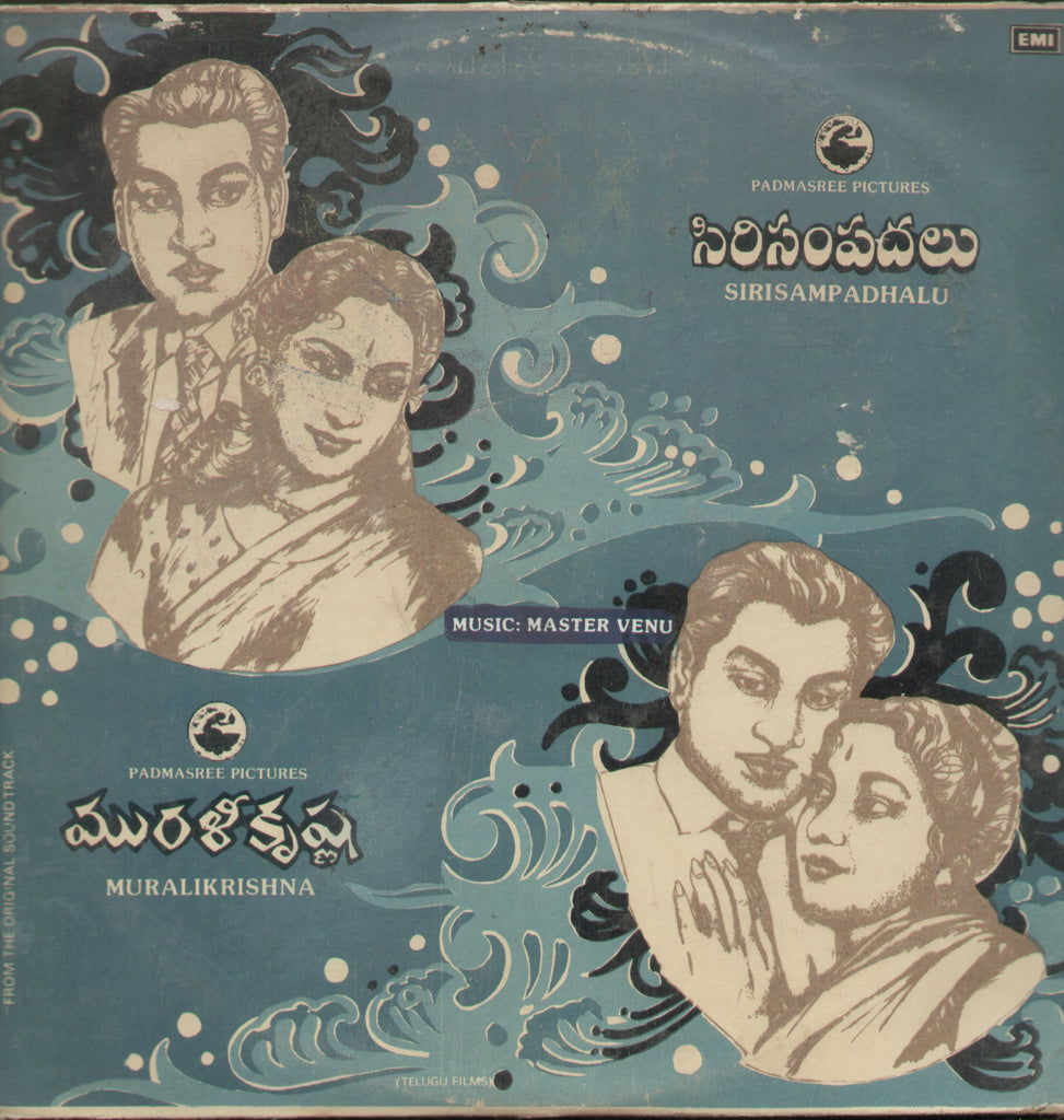 Sirisampadhalu and Muralikrishna - Telugu Bollywood Vinyl LP