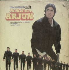 Aaj Ka Arjun 1990 - Hindi Bollywood Vinyl LP
