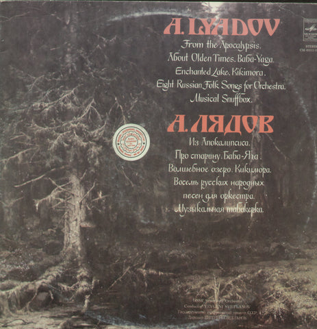 A. Lyadov From The Apocalypsis - English Bollywood Vinyl LP