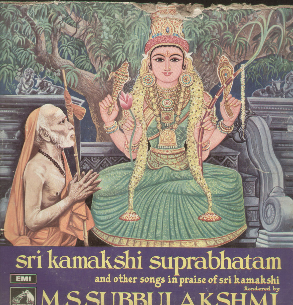 Sri Kamakshi Suprabhatam - Devotional Bollywood Vinyl LP