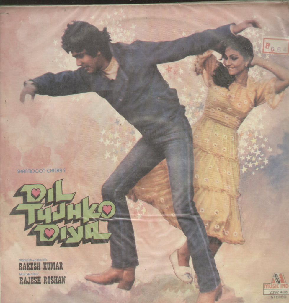 Dil Tujh Ko Diya - Hindi Bollywood Vinyl LP