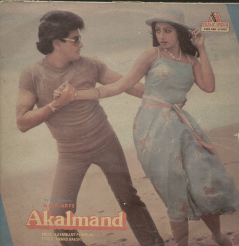 Akalmand 1980 - Hindi Bollywood Vinyl LP