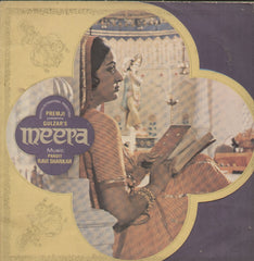 Meera 1970 - Hindi Bollywood Vinyl LP