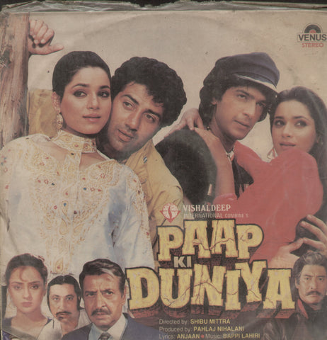 Best Indian 1980s Vinyl Records Online In India Tagged 1980