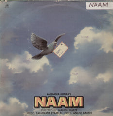 Naam 1980  - Hindi Bollywood Vinyl LP