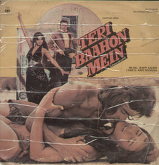 Teri Baahon Mein - Hindi Bollywood Vinyl LP