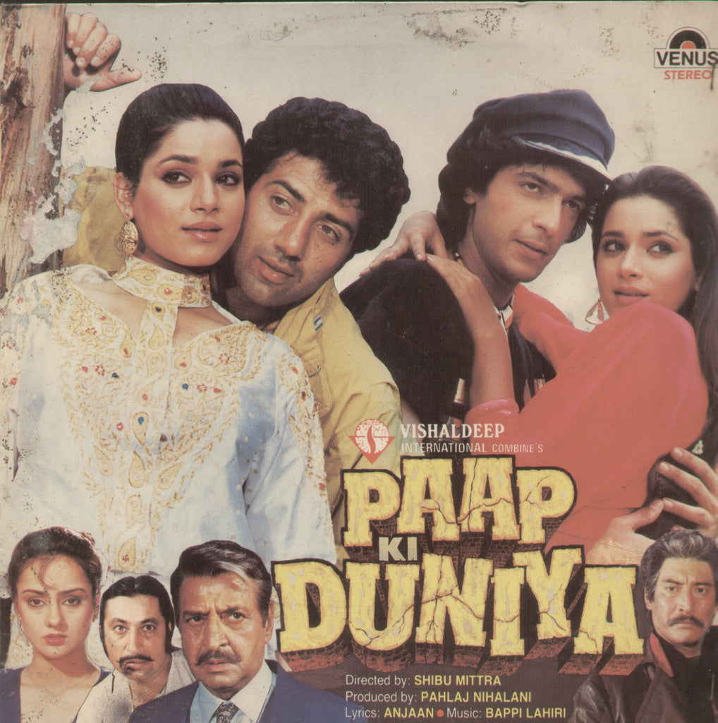 Paap Ki Duniya - Hindi Bollywood Vinyl LP