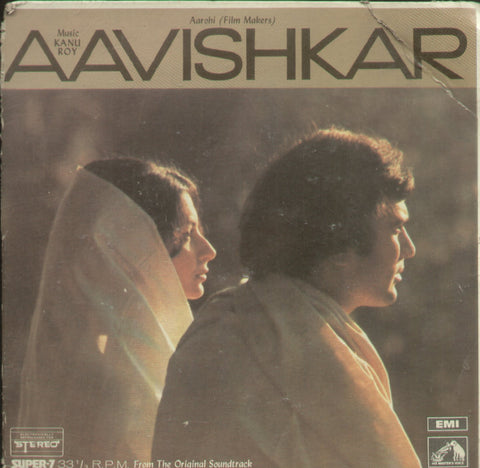 Aavishkar - Hindi Bollywood Vinyl EP