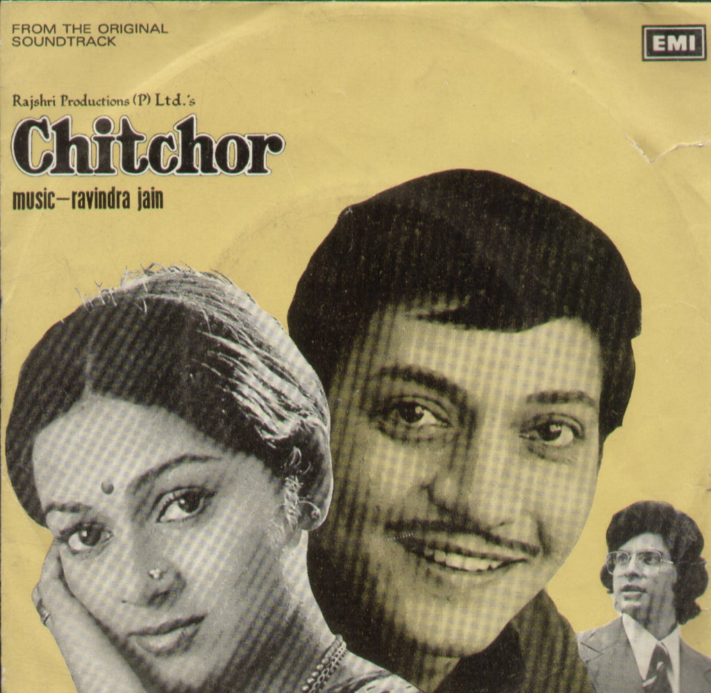 Chitchor - Hindi Bollywood Vinyl EP