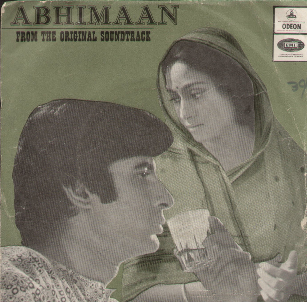 Abhimaan - Hindi Bollywood Vinyl EP