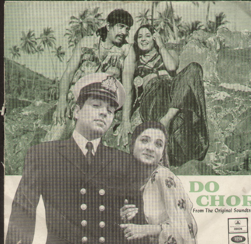 Do Chor - Hindi Bollywood Vinyl EP