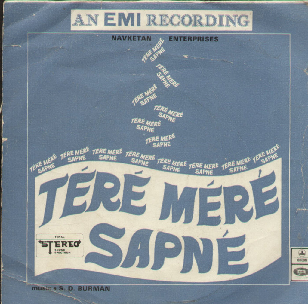Tere Mere Sapne - Hindi Bollywood Vinyl EP