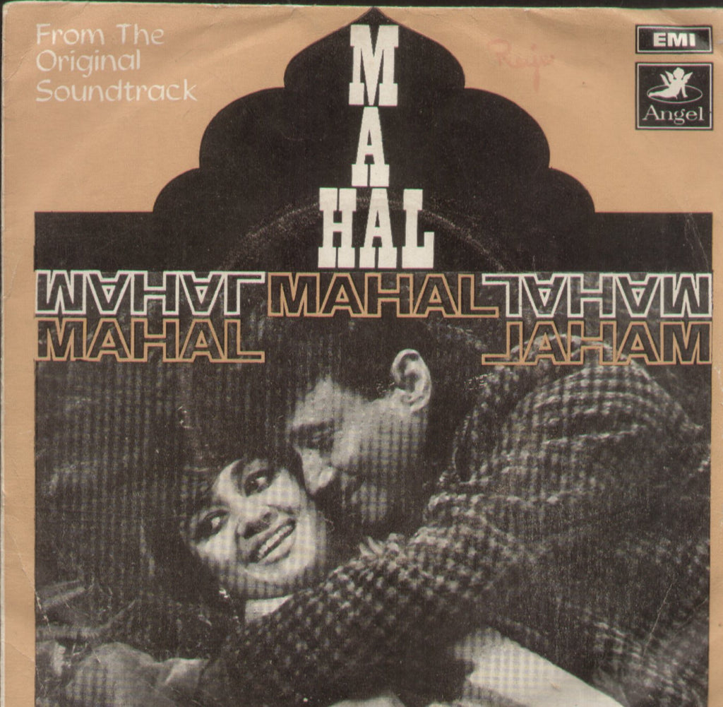 Mahal - Hindi Bollywood Vinyl EP